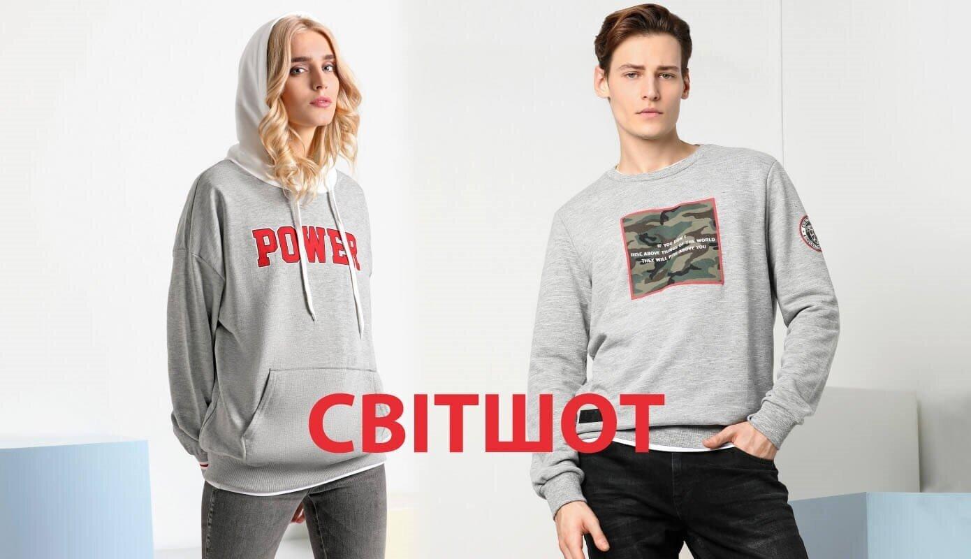 Зображення для категорії Sweatshirt